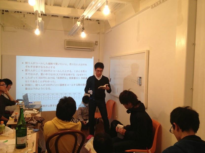 りょーかんさん(@ryaukwant)による発表